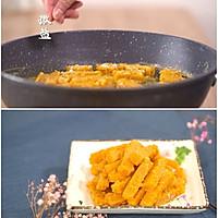咸蛋黄焗南瓜的做法图解7