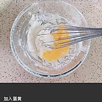 糯米戚风蛋糕的做法图解4