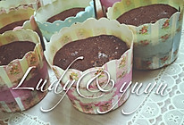 熔浆巧克力核桃仁蛋糕_Ludy的做法