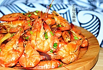 新奥尔良烤虾又一道下酒菜诞生!的做法