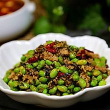 雪菜炒毛豆----佐粥必备小菜