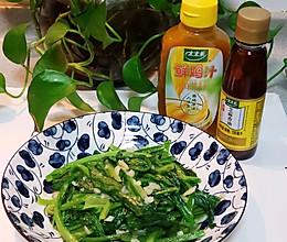 #太太乐鲜鸡汁芝麻香油#鸡汁蒜头油麦菜的做法
