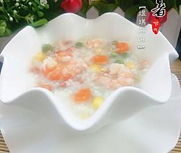 杂蔬虾仁粥的做法