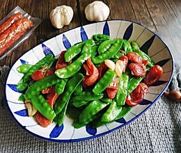 荷兰豆炒腊肠#肉食主义狂欢#的做法
