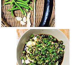 健康川菜之开胃烧椒茄子的做法