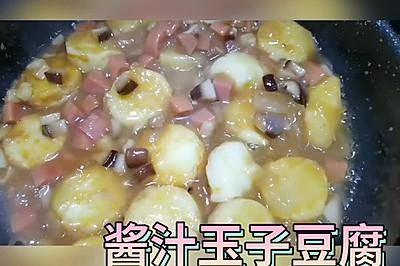 酱汁玉子豆腐