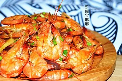 新奥尔良烤虾又一道下酒菜诞生!