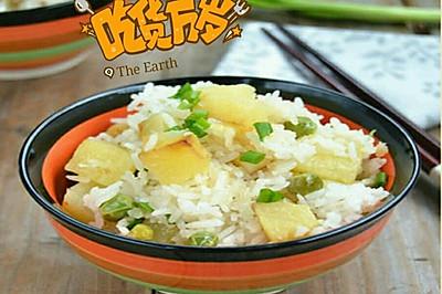 电饭锅土豆焖饭