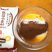 巧克力脏脏蛋糕的做法图解3