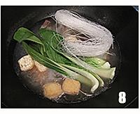 鸭血粉丝汤的做法图解8