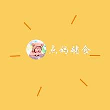 学会这招,3秒搞定饭渣宝宝!宝宝辅食食谱:三文鱼蔬菜饭团