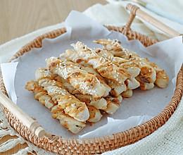 小零嘴|金沙肉松吮指酥(手抓饼版)的做法