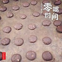 美式杏仁巧克力曲奇的做法图解7