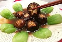 年夜饭上好吃不胖的蚝油香菇青菜的做法