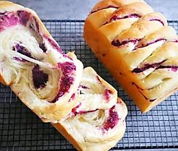 紫薯手撕吐司❗简单又好看的整形手法的做法