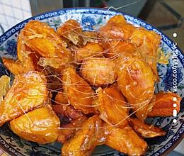 拔丝香芋红薯的做法