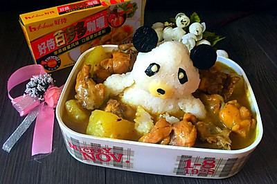 咖喱鸡腿饭泡澡的熊猫#咖喱蒙太奇#