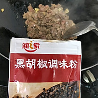 炒牛肉饭的做法图解4