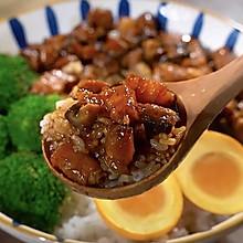 超好吃的卤肉饭!米饭不够吃~