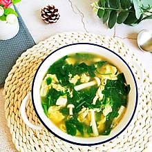 #餐桌上的春日限定#草头鲜蘑蛋汤