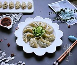 韭菜鸡蛋虾仁蒸饺——家乡版烫面蒸饺的做法