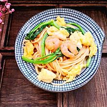 #花10分钟,做一道菜!#虾仁蛋炒面