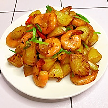 #美食视频挑战赛#土豆椒盐虾