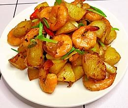 #美食视频挑战赛#土豆椒盐虾的做法