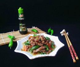 青椒爆炒羊肉片 #鲜香滋味、搞定萌娃#的做法