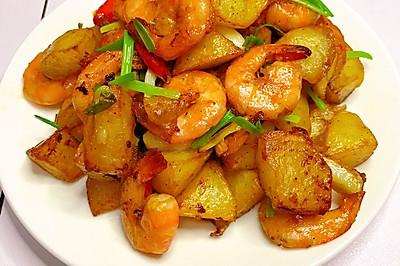 土豆椒盐虾