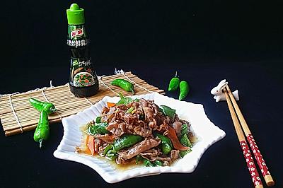 青椒爆炒羊肉片