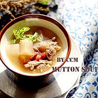 冬日暖胃羊肉汤的做法图解8