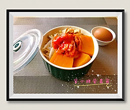 减脂轻食||南瓜豆腐皮泡菜便当的做法