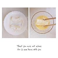 烤箱版脆皮香蕉,健康无油又美味!的做法图解2