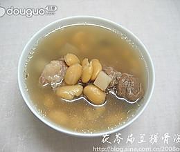 茯苓扁豆猪脊骨汤的做法