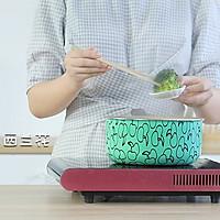 彩蔬馒头粒的做法图解5