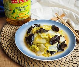 #金龙鱼营养强化维生素A 新派菜油#木耳娃娃菜的做法