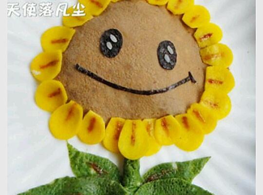 植物大战僵尸之太阳花的做法