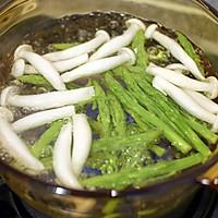 鲜蔬培根卷#Gallo橄露橄榄油#的做法图解3