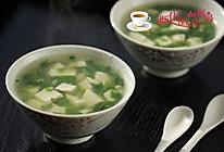 荠菜豆腐汤的做法