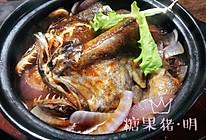 港式生啫之砂锅鱼头煲的做法