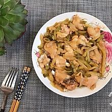 #花10分钟,做一道菜!#懒人蒸鸡翅