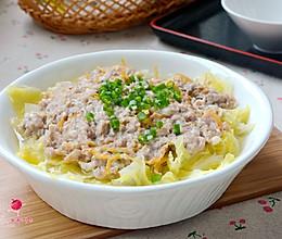 清蒸猪肉银鱼白菜#方太蒸爱行动#的做法