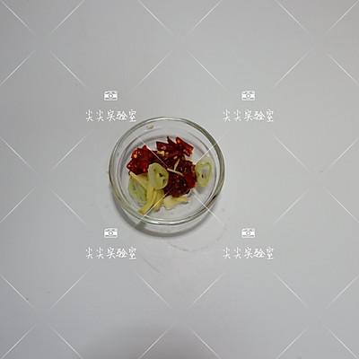 茄子焖鳕鱼的做法 步骤7