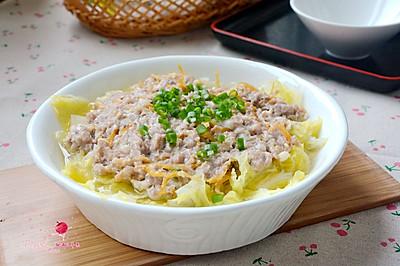 清蒸猪肉银鱼白菜#方太蒸爱行动#
