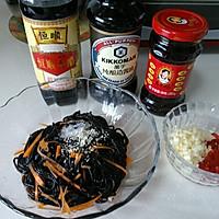 炎炎夏日`我们吃-凉拌蕨根粉的做法图解6