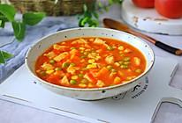 #花10分钟,做一道菜#茄汁鸡胸肉的做法
