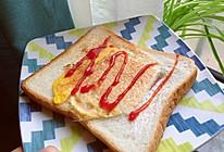 五分钟快手早餐 吐司蛋的做法