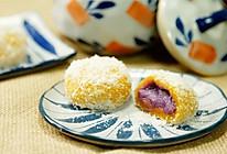 南瓜香芋糯米糍【微体兔菜谱】的做法