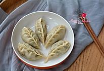 猪肉豆角胡萝卜烫面蒸饺的做法